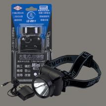 充電式LED頭燈