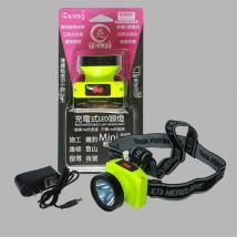 1W充電式LED頭燈