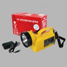 充電式LED探照燈